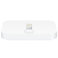 Wholesale Apple iPhone Lightning Dock - Gold White