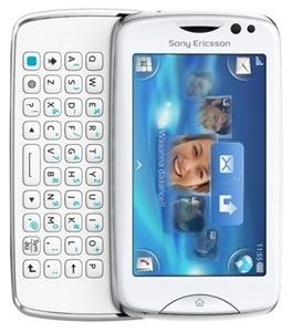 WHOLESALE NEW SONY ERICSSON TXT PRO CK15i WHITE GSM UNLOCKED,