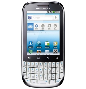WHOLESALE, NEW MOTOROLA FIRE XT316 WHITE TOUCHSCREEN GSM UNLOCKED