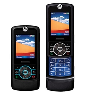 WHOLESALE MOTOROLA Z3 RIZR BLACK - GSM UNLOCKED FACTORY REFURBISHED, T-MOBILE