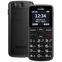 Wholesale Philips Xenium Mobile Phone CTE166RD E166 Red