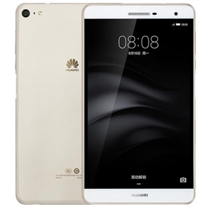 WholeSale Huawei M2 lite 3+32gb (703L) gold Octa Core Mobile Phone
