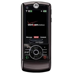 wholesale cell phones wholesale mobile phones supplier motorola rh todayscloseout com Verizon Motorola E4 Verizon Motorola Droid Manual