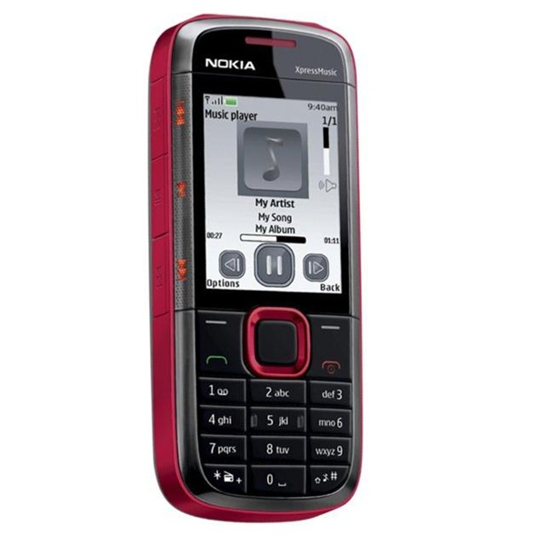 wholesale cell phones wholesale gsm cell phones brand new nokia rh todayscloseout com