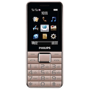 WholeSale Philips E132X Gold, 2G Dual SIM card, 2.4 inches Mobile Phone