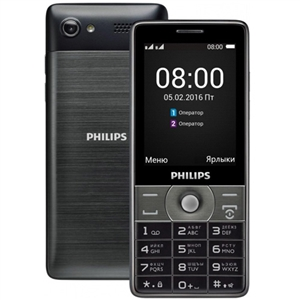 Wholesale Philips Xenium E570 Dual Sim Cell Phone Black