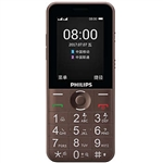Wholesale Phillips E331 Old man phone 128MB 32MB Brown Cell Phone