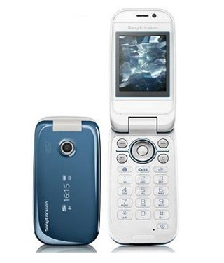 sony ericsson z750a user guide how to and user guide instructions u2022 rh taxibermuda co Z750 Phone Z750C Phone Cover