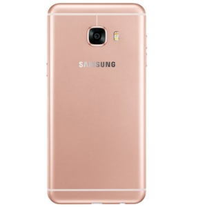 "Wholesale Samsung Galaxy C5 C5000 32GB Gold Dual Sim 5.2"" GSM Unlocked"